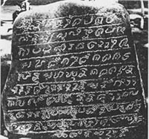 PRASASTI KAWALI. Bahasa yang digunakan saat itu bersifat egaliter (sumber:tabloidbhineka)