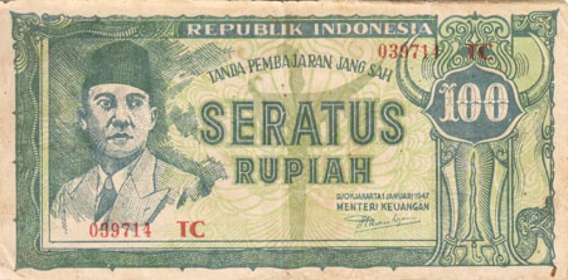 30 Oktober 1946, Uang Kertas Bergambar Bung Karno Resmi Beredar